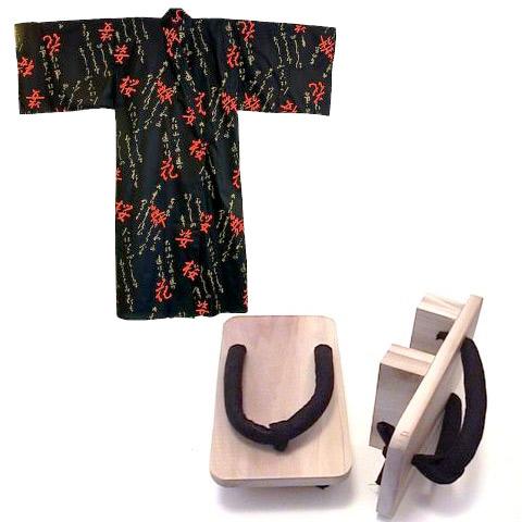 Kimono House