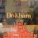 Dö Kham