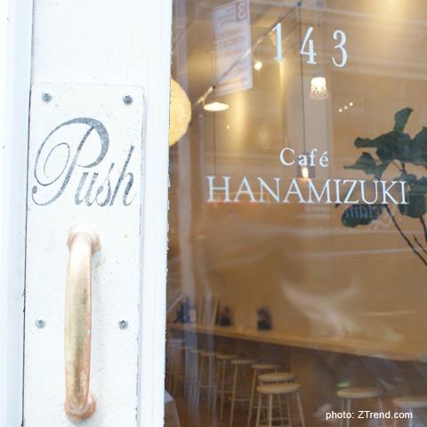 Hanamizuki Japanese Cafe