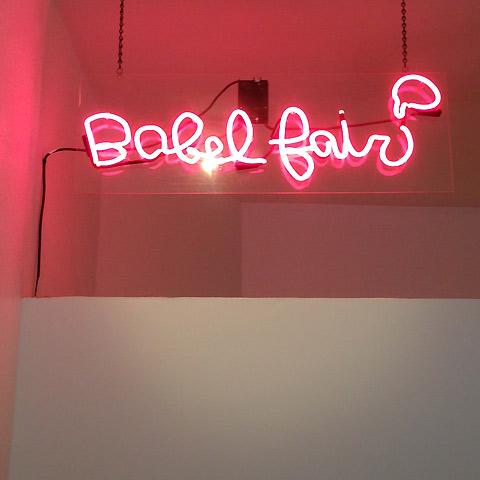 Babel Fair