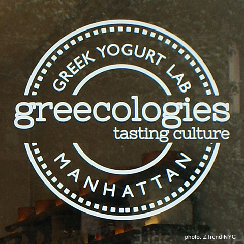 Greecologies Yogurt Lab - Little Italy