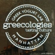 Greecologies Yogurt Lab